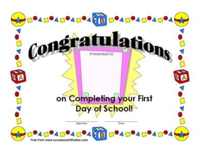 First Day of School Award Certificate