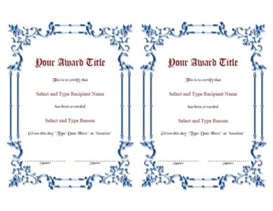 Blue Spikey Border Blank Certificate Template Pair-Two